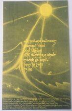 1971 Grateful Dead Handbill Winterland 3/24/1971