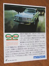 1975 Mazda range Tokyo show Cosmo Roadpacer original large foldout brochure