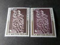 FRANCE 1973, VARIETE COULEURS, timbre 1743, ART BOISERIE (C), neuf**, MNH STAMP