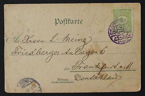 Palestine, Ottoman Jerusalem Quartier Israelite, PPC, Postcard to Germany #a420