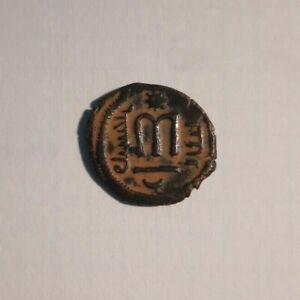 Arab-Byzantine  Umayyad Caliphate Circa 690s. Ilya (Jerusalem) mint.