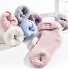 5 Pairs Womens 95% Wool Cashmere Fleece Thicken Thermal Soft Solid Winter Socks