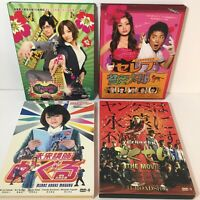 4 DVD Lot FOREIGN  Asian Drama Comedy Japanese Movies