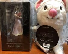 Final Fantasy Vii Remake Aerith Figure Moogle Plush Set Memorial Square Enix