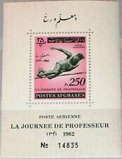 AFGHANISTAN 1962 Block 36 A Pole Vault Stabhochsprung Sport Teachers Day MNH