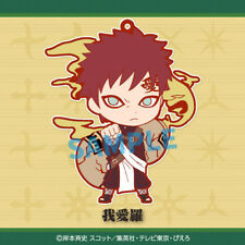 Naruto Gaara Toy'sworks Collection Niitengomu! Rubber Key Chain
