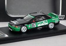 HPI Nissan R32 Skyline GT-R HKS 1992 JTC Y.Hane & O.Hagiwara 1/43 8123 Boxed