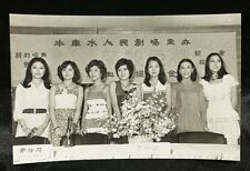 1970's Hong Kong RTV Rediffusion actresses photo in Singapore 麗的 卲美琪 伍秀芳,...