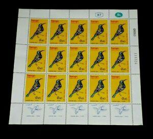 1963, ISRAEL, #C33, BIRDS, 0.45, AIRMAIL SHEET/ 15, MNH, NICE! LQQK!