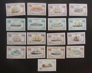 Grenadines of St Vincent 1982 Ships SG208/24 MNH UM unmounted mint