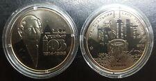 UKRAINE, 2 Hryvni 2014 Coin UNC, Engineer John James Hughes