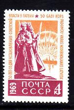 RUSSIA #3567  LATVIAN SOVIET REPUBLIC    MINT  VF NH  O.G