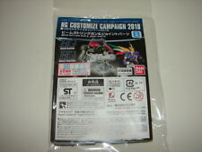 Bandai 1/144 HG Customize Campaign (2018) Set B! Gundam Gunpla