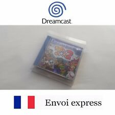 Protection transparente boite Dreamcast DC - box boitier protector sleeve