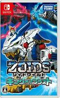 USED Nintendo Switch Zoids Wild King of blast Japan import