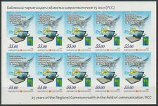 2016 Kyrgyzstan IMPERF 25th Anniversary of RCC MNH