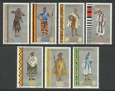 ETHIOPIA 1968 COSTUMES (1st SERIES) SET MINT