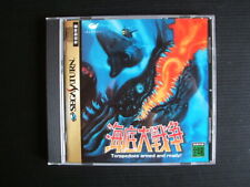 KAITEI DAISENSOU Import In The Hunt Sega Saturn SS USED Japan