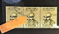 Rare Error Overprint REPUBLIC OF IRAQ Pale olive 100Fils King Faisal II 1958