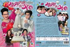 THE TOFU WAR / 燦爛的外母 (1-20 End) 2017 TVB Chinese Drama DVD English Subtitles