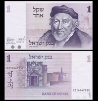 ISRAEL 1 Sheqel, 1978, P-43, Montefiore/Windmill, UNC World Currency