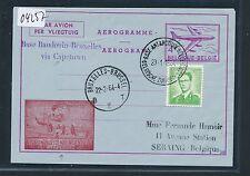04257) Belgien GA Aerogramme Zudruck Belg.Antarktis Base  o 23.1.64, Expedition
