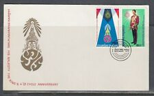Thailand 772-3 FDC - King Bhumibol's 48th Birthday