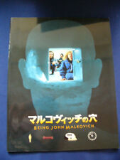 a202.2000 Being John Malkovich Japan Pg John Cusack Cameron Diaz Catherine Keene