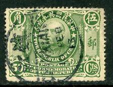 China 1912 Republic 50¢ Commemorative VFU L823