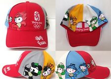 98304368555 YOUTH boy girl kids 2008 BEIJING SUMMER OLYMPIC GAMES HAT Fuwa  Soccer Others NEW
