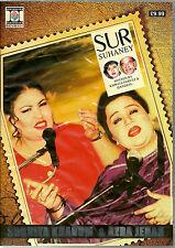 SUR suhaney - surriya khanum & Azra Jehan - NUEVO Ghazals DVD
