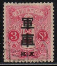 Japan Office in China 1924 Sc M4 Military Stamp