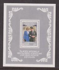 1981 Royal Wedding Charles & Diana MNH Stamp Sheet Kenya SG MS211