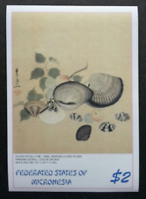 Micronesia Japanese Painting Seashell & Plum 2005 Fruit Shell (ms) MNH *imperf