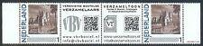 NVPH 2791-P PERSOONLIJKE POSTZEGEL: KASTEEL STAPELEN BOXTEL strip met QR code pf