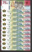 2020 INDONESIA 75000 RUPIAH P-NEW HYBRID UNC Banknote >75TH ANNIVERSARY  x10pcs