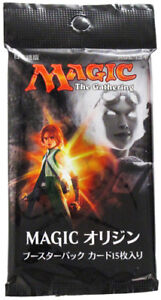 Magic Origins Booster Pack (JAPANESE) FACTORY SEALED BRAND NEW MAGIC ABUGames