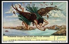 Icarus and Daedalus Ancient Greek Myths Gods Mythology 50 Y/O Trade Ad Card