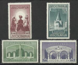 YUGOSLAVIA 1941 WAR VETERANS FUND SET MINT