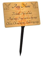 Personalised Memorial Plaque & Stake. My Way Lyric, brushed gold, garden grave