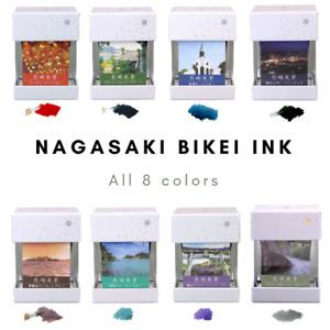 Nagasaki bikei ink Fountain pen bottle ink All 8 colors Dye ink 50ml