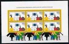 Bund Block 21 ** Briefmarkenausstellung Düsseldorf