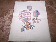 "COMPLETED TEDDY BEAR AND BALLOONS Counted Cross Stitch 7 3/4"" x 9 3/4"""