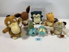 BUNDLE Of 7 Pokemon Plush Soft Toys Teddies Official Vintage