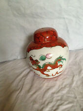 Chinese Ginger Jar with Dragons Motif - Signed on Bottom