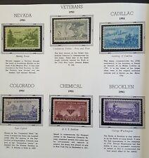 US 1951 Complete Commemorative Year Set OG MNH