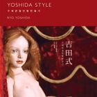 NEW RYO Yoshida style BJD making guide Korean