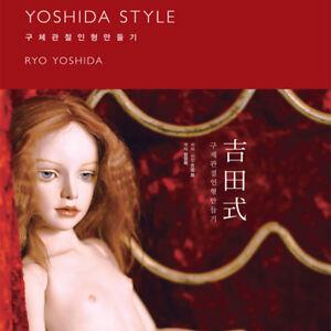 NEW RYO Yoshida style BJD making guide(Korean)