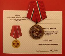 Russian Military Medal for Participant of Combat in North Caucasus + Document