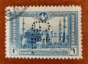 TURKEY - OTTOMAN EMPIRE  OLD  RARE / perfin / perforé ALL PERFECT !